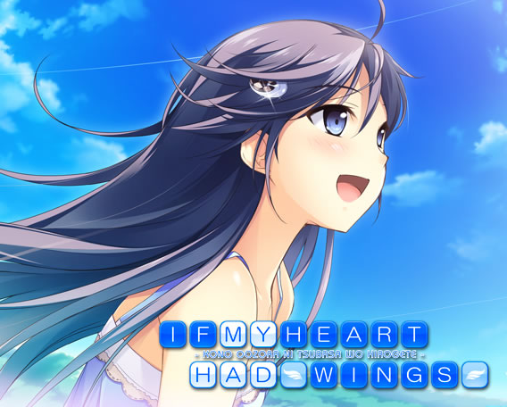 IF MY HEART HAD WINGS